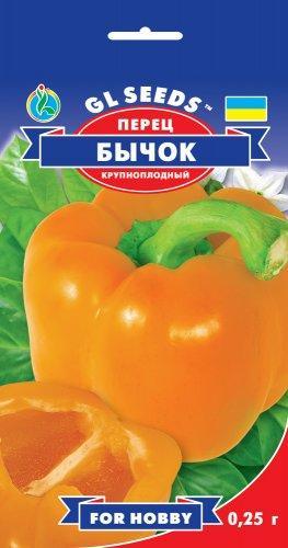 Перец Бычок, пакет 0,25 г - Семена перца