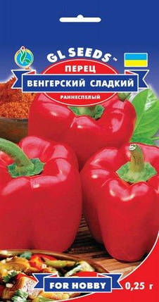 Перец Венгерский сладкий, пакет 0,25 г - Семена перца, фото 2