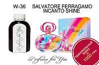 Женские наливные духи Incanto Shine Сальваторе Феррагамо Инканто Шайн 125 мл
