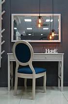 Зеркало настенное Amelli горизонтальное, фото 2