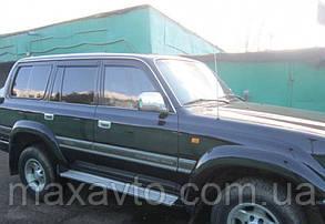 Дефлекторы боковых стекол Toyota Land Cruiser 80 5d 1989-1998/Lexus LX (FZJ80) 1996-1997 (Тойота ленд крузер 80) Cobra Tuning