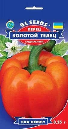 Перец Золотой Телец, пакет 0,25 г - Семена перца, фото 2