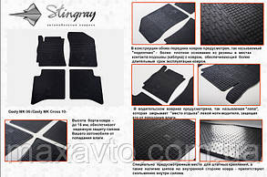 Автомобильные коврики Geely MK Cross 10 (Джили) (4 шт), Stingray