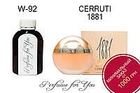 Женские наливные духи 1881 Cerruti 125 мл, фото 1
