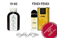 Женские наливные духи Фенди Фенди  125 мл, фото 1