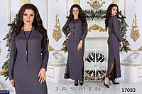 Женское длинное прямое платье с боковыми разрезами+украшение (трикотаж-ангора с нейлоном) 2 цвета (батал)