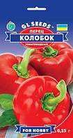Семена - Перец Колобок, пакет 0,25 г