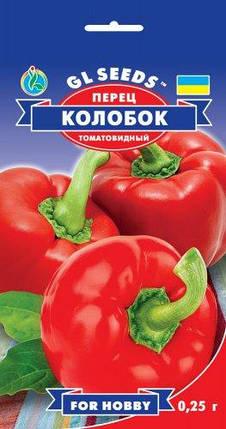 Перец Колобок, пакет 0,25 г - Семена перца, фото 2