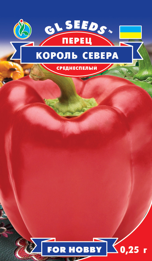 Перец Король Севера, пакет 0,25 г - Семена перца