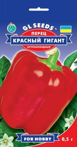 Перец Красный гигант, пакет 0,25 г - Семена перца
