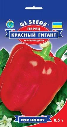 Перец Красный гигант, пакет 0,25 г - Семена перца, фото 2