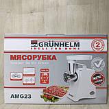 Мясорубка Grunhelm AMG23 (электромясорубка) 1200Вт, фото 3