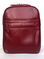 Рюкзак женский кожаный 3218 Red (20181116V-869)