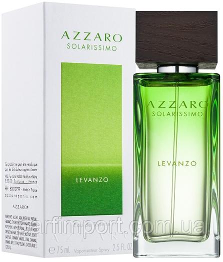 AZZARO SOLARISSIMO LEVANZO EDT 75 ml  (оригинал подлинник  )