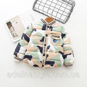Куртка детская демисезонная на мальчика  весна-осень  камуфляж , фото 2