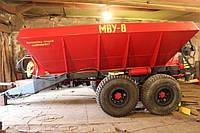 Разбрасыватель минеральных удобрений МВУ-8