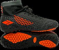 Футбольные сороконожки с носком DIFENO (p.36-41) B1573-1, фото 1