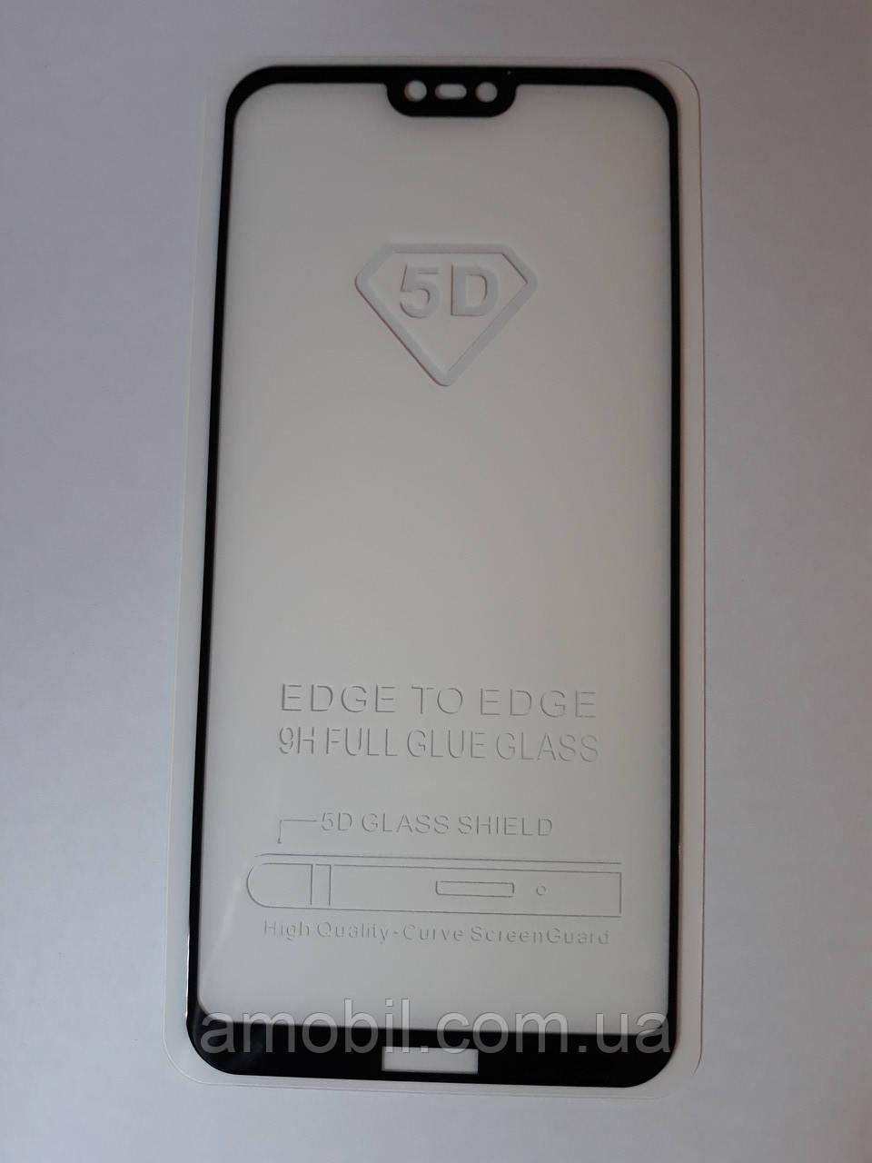 Захисне скло 5D 9H Huawei P20 Lite black