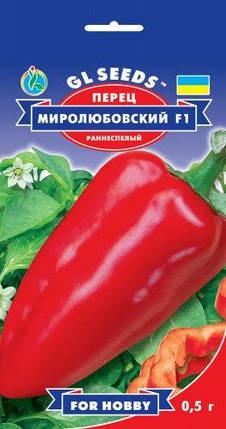 Перец Миролюбовский F1, пакет 0,5 г - Семена перца, фото 2