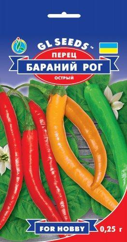 Перец острый Бараний рог, пакет 0,25 г - Семена перца