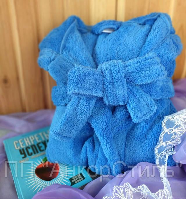 женский синий халат