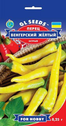 Перец острый Венгерский Желтый, пакет 0,25 г - Семена перца, фото 2