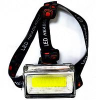 Аккумуляторный налобный фонарик LL 6653