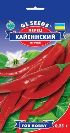 Перец острый Кайеннский, пакет 0,25 г - Семена перца, фото 2