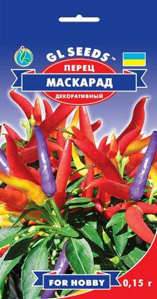 Перец острый Маскарад, пакет 0,15 г - Семена перца, фото 2
