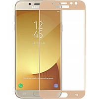 Защитное цветное стекло Mocolo (full glue) на весь экран для Samsung J730 Galaxy J7 (2017) Золотое