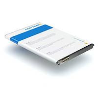Аккумулятор батарея для MOTOROLA MB865 ATRIX 2 (HW4X) Craftmann
