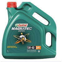 Моторне масло Magnatec 5W-40  PDF  5л