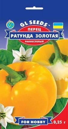 Перец Ратунда золотая, пакет 0,25 г - Семена перца, фото 2