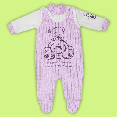 Комплект для малышей 100%хлопок РОЗОВОГО НЕТ!!!