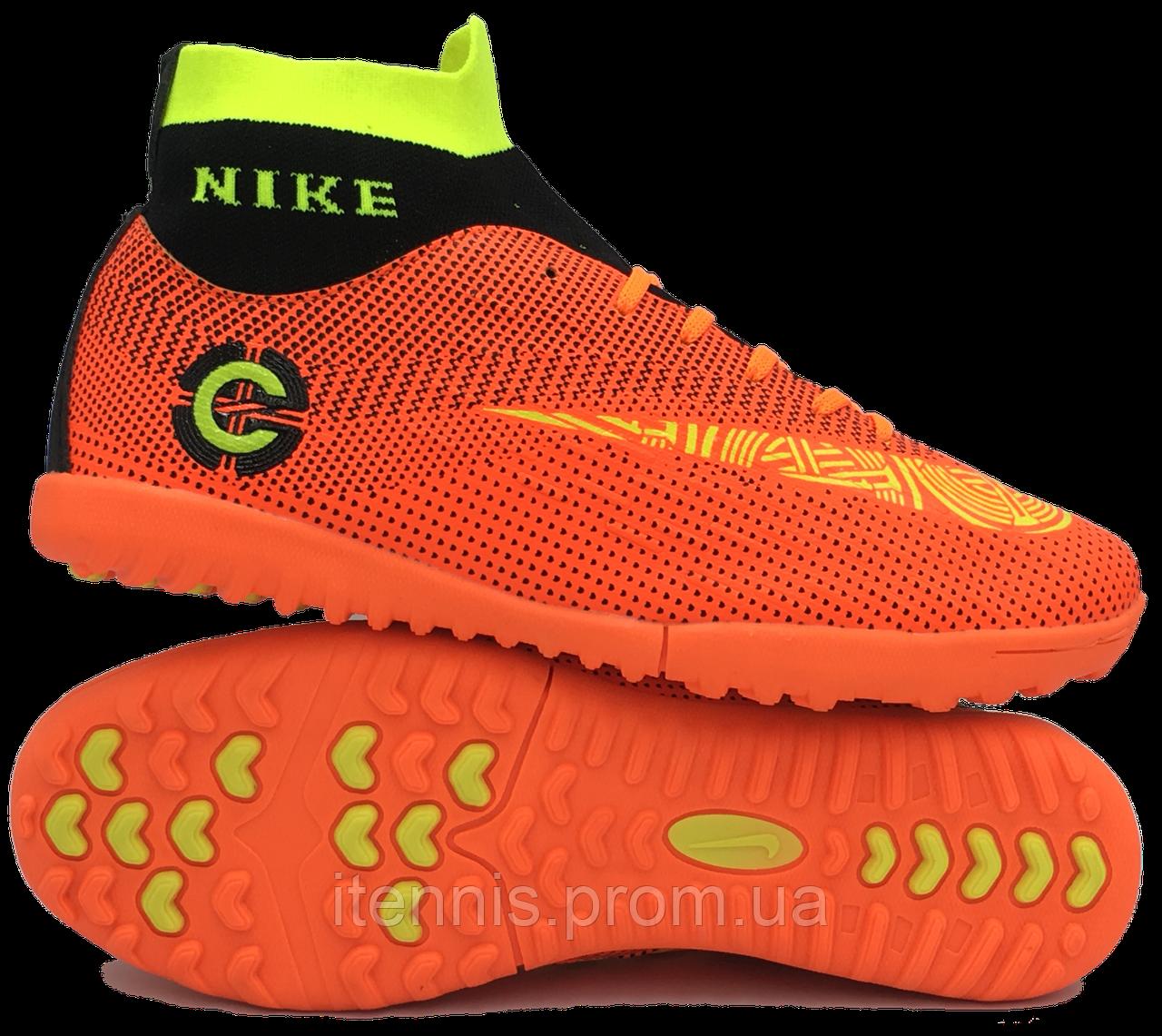 Футбольные сороконожки Nike C (p. 36-41) Оранж. NEW