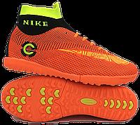 Футбольные сороконожки Nike C (p. 36-41) Оранж. NEW, фото 1