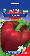 Семена - Перец Сударь, пакет 0,25 г