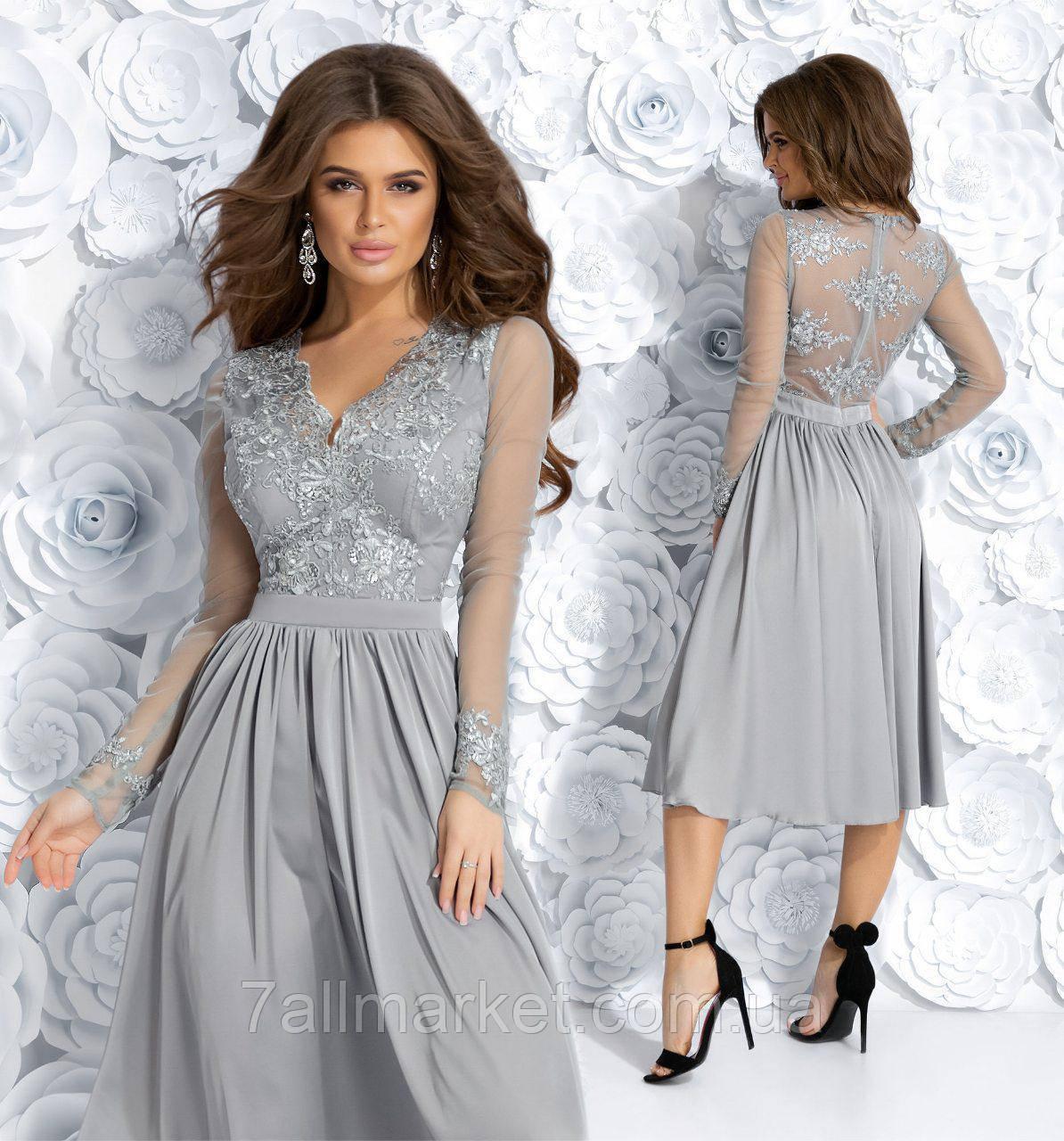 6ca39695586 Платье женское вечернее атласное