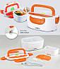Електричний ланч-бокс Electronic Lunchbox з підігрівом Оригінал, фото 6