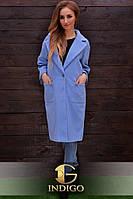 Женское пальто из кашемира (голубое, лимонное, нежно розовое), фото 1