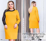 Платье вечернее креп-дайвинг+кружево 50,52,54,56,58,60, фото 1