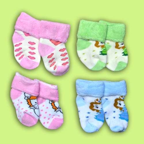 Носочки Махра для Малышей