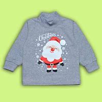 Гольф Детский «Санта»