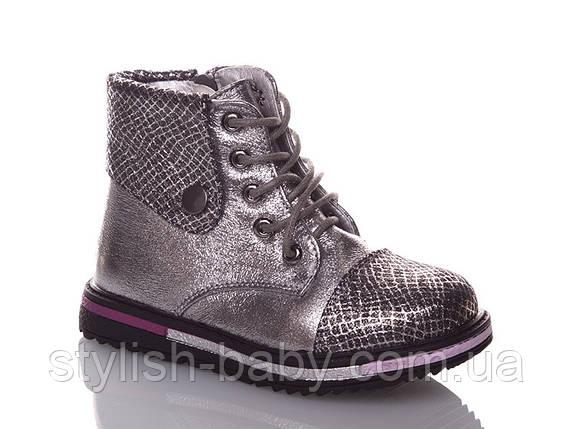 cc217bb0985257 Детская обувь оптом. Детская демисезонная обувь бренда Kellaifeng (Bessky)  для девочек (рр. с 27 по 32)