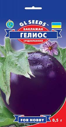Баклажан Гелиос, пакет 0.5 г - Семена баклажан, фото 2