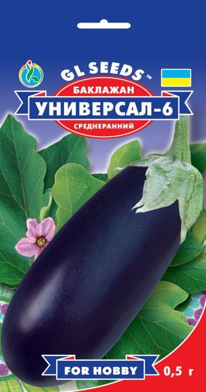 Баклажан Универсал-6, пакет 0.5 г - Семена баклажан