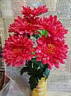 Букет хризантемы 845 (8 шт/уп) Цветы искусственные оптом, фото 2