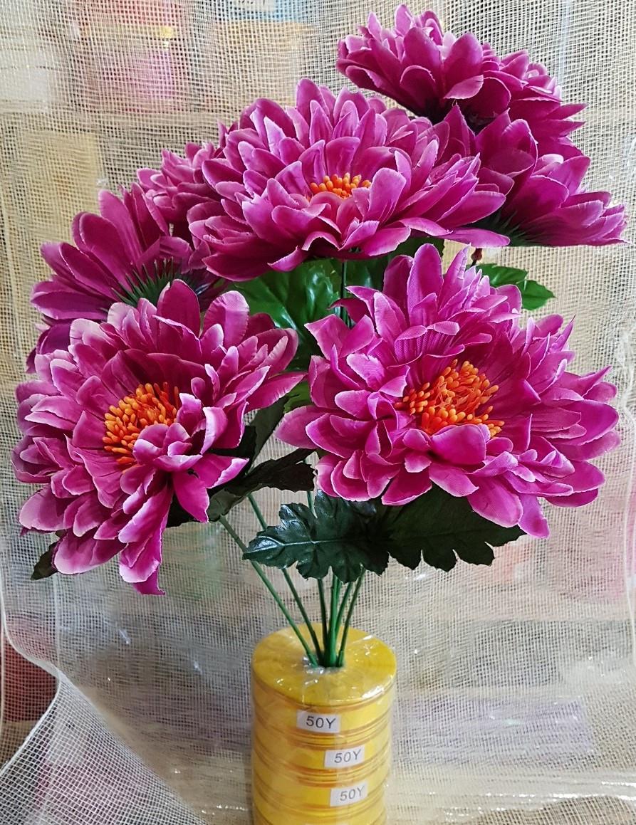 Букет хризантемы 845 (8 шт/уп) Цветы искусственные оптом