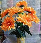 Букет хризантемы 845 (8 шт/уп) Цветы искусственные оптом, фото 3