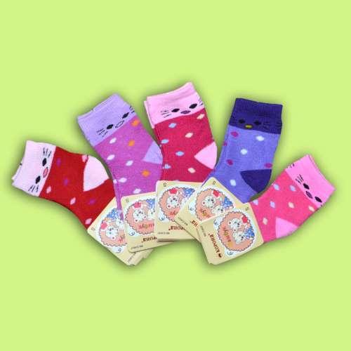 Носки Махра для Девочек